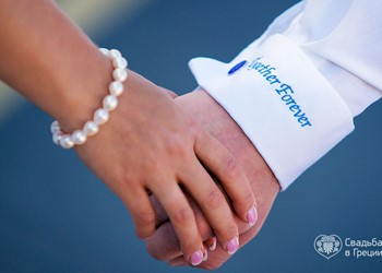 Civil wedding ceremony of Ekaterina and Dmitry