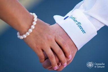 Civil wedding ceremony of Ekaterina and Dmitry