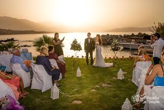 Свадебная церемония Анастасии и Алексея на закате