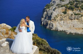 Yulia's and Mark's wedding ceremony in Kalithea Springs