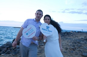 Романтическая пляжная церемония Альмиры и Вадима