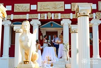 Символическая церемония Марии и Евгения в древне-греческом стиле