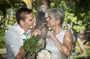 Осення свадебная церемония Оксаны и Сергея