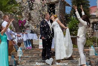 Православное венчание Елены и Олега и 25-летний свадебный юбилей