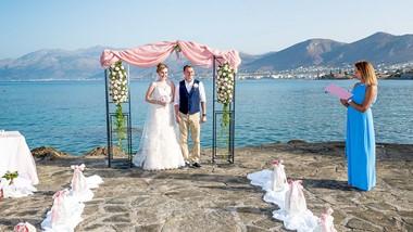 Symbolic wedding ceremony of Ksenia and Evgenii