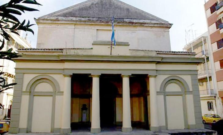 Ионический парламент