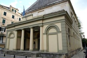 Corfu, Civil  ceremony, 