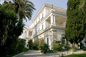 Corfu, Symbolic  ceremony, Achillion Palace