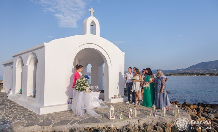 Crete, Symbolic  ceremony, Chapel of St. Nicholas