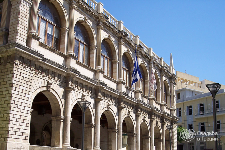 Ceremony place - Town Hall of Heraklion