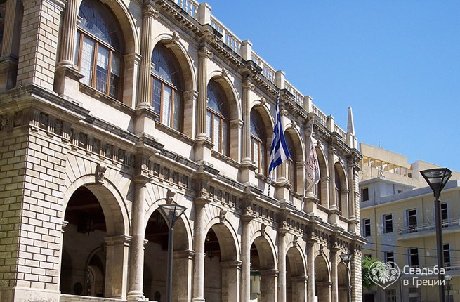 Town Hall of Heraklion