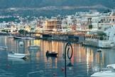 Crete, Civil  ceremony, Town Hall of Hersonissos
