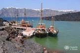 Santorini, Symbolic  ceremony, Beach of Perissa