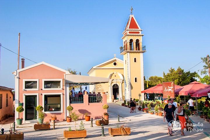 Church of Panagia Chrysopigi