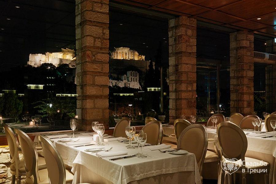 Dionysos Restaurant Athens Ny