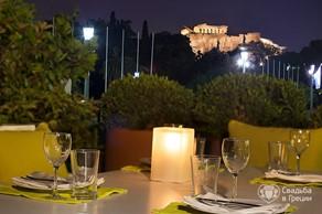 Attika, Symbolic  ceremony, Aegli Zappiou Restaurant