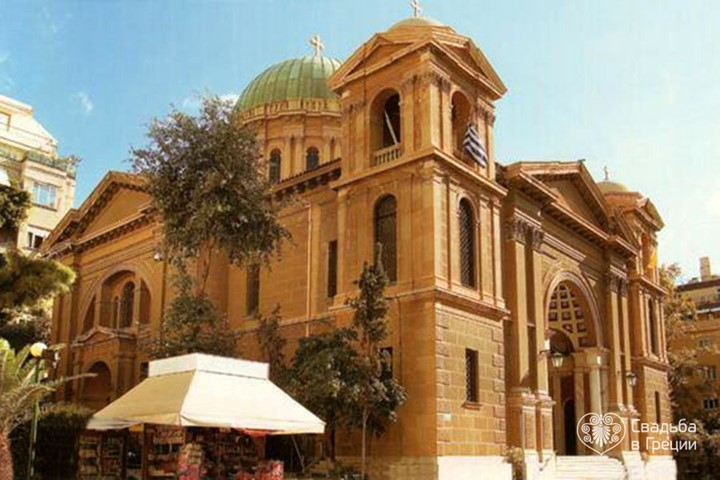 Catholic Cathedral of Agios Dionysius The Apeopagite