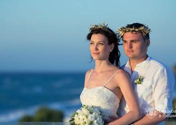 Ирина и Андрей