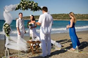 Anna's and Maxim's beach wedding