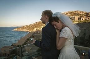 Maria's and Dmitriy's wedding ceremony