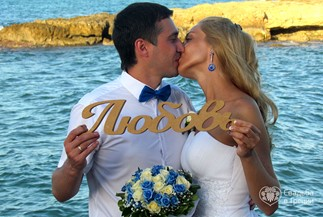 11219-beleontoursgreececreteweddingsolesyaevgenii02.JPG