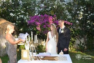 Sandra's and Marekas' symbolic wedding ceremony at Romanza