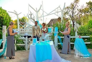 Символическая церемония Елены и Сергея в бело-голубом стиле