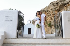 Natalia's and Andrey's symbolic wedding ceremony