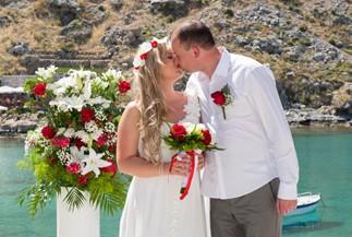 Официальное бракосочетание Ирины и Виталия