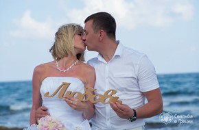 Tender beach wedding ceremony for Olesya and Maxim