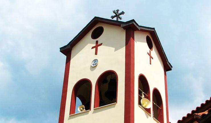 Собор Св. Константина и Елены