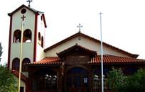 Халкидики, Венчание в церкви, Собор Св. Константина и Елены