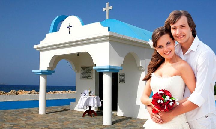 Oфициальное бракосочетание в церквушке Св. Апостолов