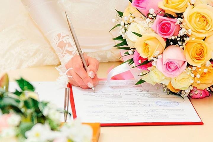 Oфициальное бракосочетание на Миконосе , Миконос