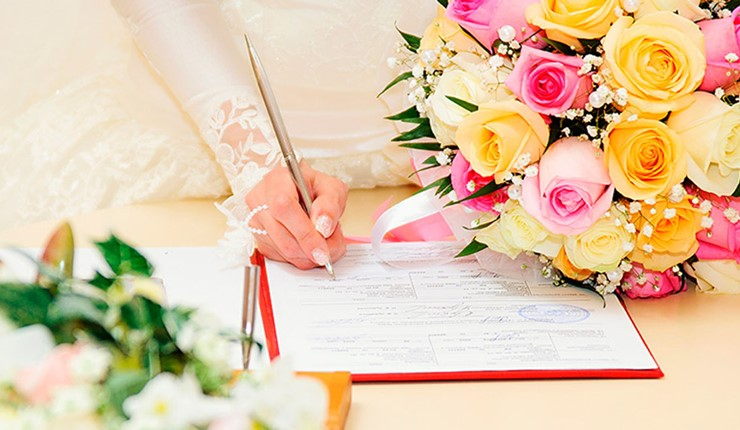 Oфициальное бракосочетание на Миконосе