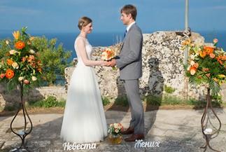 17537-zakynthos-wedding-107.jpg
