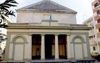Corfu, Civil  ceremony,  The Ionian Parliament