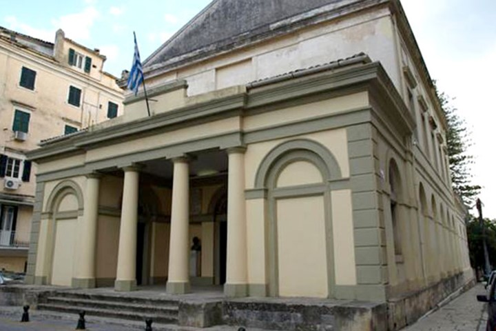 The Ionian Parliament