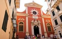 Корфу, Венчание в церкви, Кафедральный Собор Богородицы Спилиотиссы
