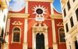 Кафедральный Собор Богородицы Спилиотиссы