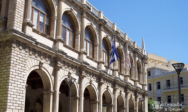Town Hall of Heraklion