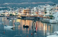 Crete, Civil  ceremony, Town Hall of Hersonissos