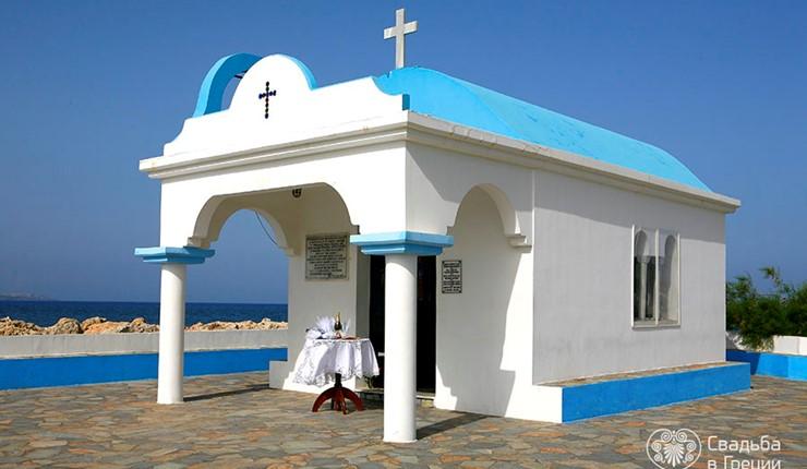 Церквушка Св. Апостолов