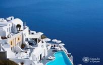 Santorini, Symbolic  ceremony, Katikies