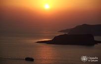 Санторини, Символическая церемония, Пляж Perissa