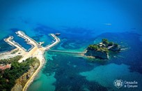 Zakynthos, Symbolic  ceremony, Cameo Island