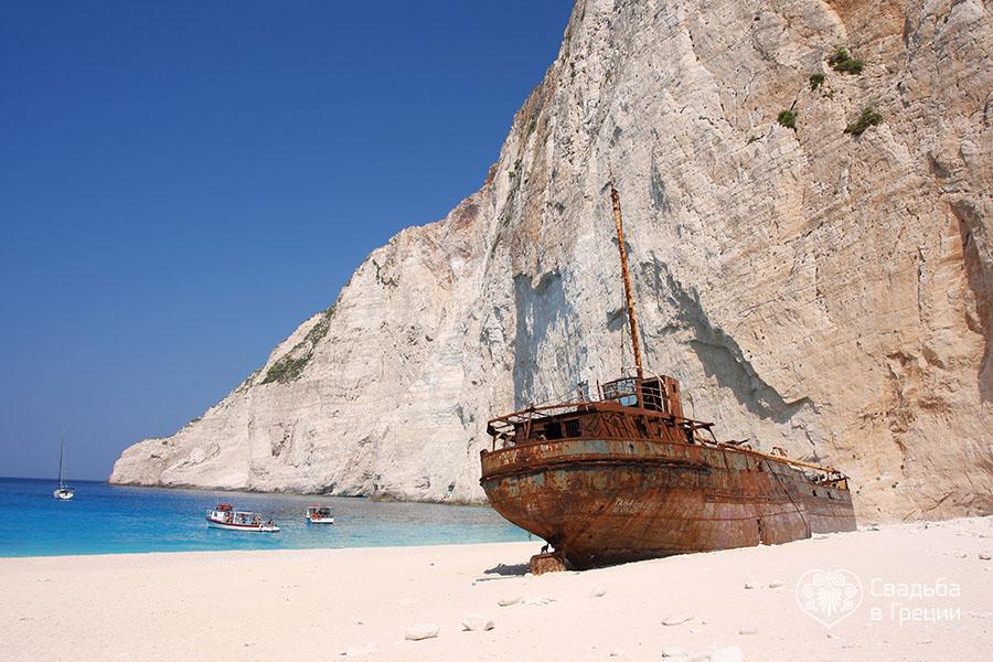 Navagio Beach Wedding In Greece