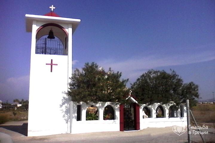Church of St. Anargyroi