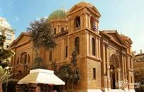 Аттика, Венчание в церкви, Церковь Св. Дионисия Ареопагита